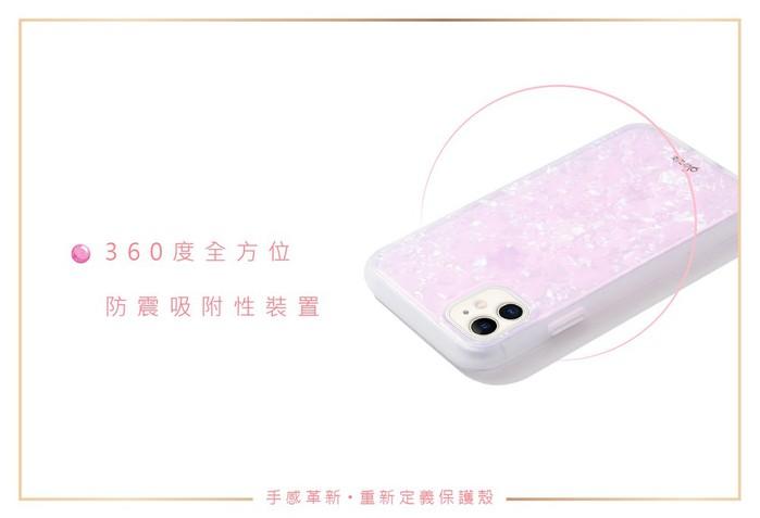 (複製)美國 Sonix iPhone 11 Clear Glow 白日螢光軍規防摔手機保護殼