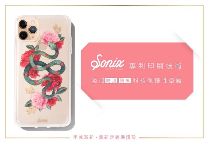 (複製)美國 Sonix|iPhone 11 Pink Pearl Tort 粉紅貝殼軍規防摔手機保護殼