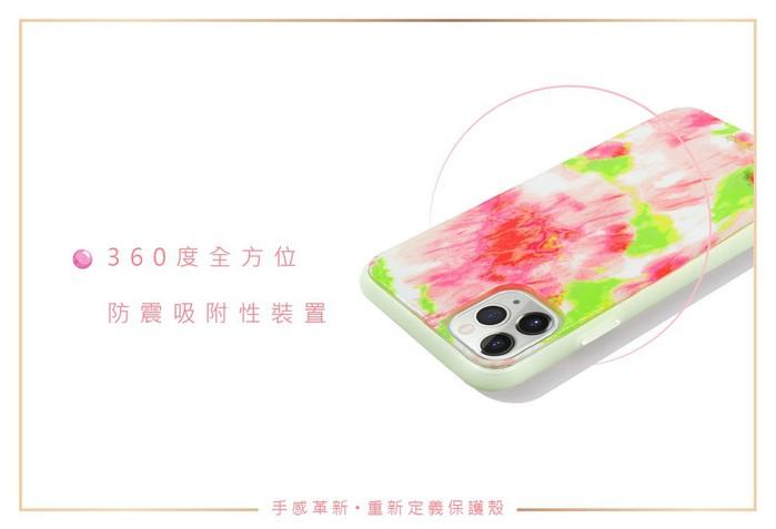 (複製)美國 Sonix iPhone 11 Pro Snake Heart 玫杜莎軍規防摔手機保護殼