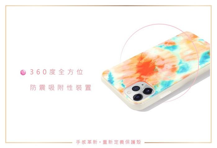 (複製)美國 Sonix iPhone 11 Pro Watermelon Glow 螢光釉彩軍規防摔手機保護殼
