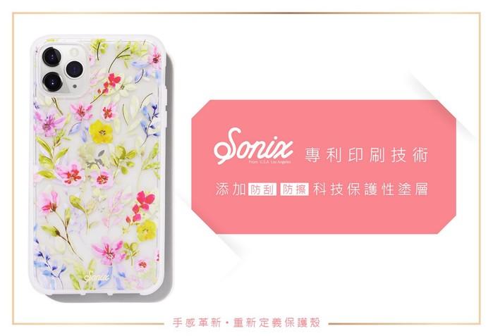 (複製)美國 Sonix|iPhone 11 Pro Prism 光彩軍規防摔手機保護殼
