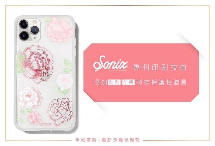 (複製)美國 Sonix|iPhone 11 Pro Prairie Floral 草間花野軍規防摔手機保護殼