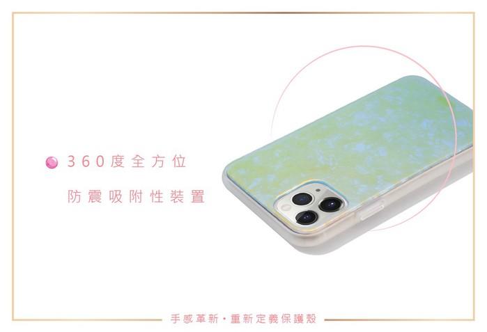 (複製)美國 Sonix iPhone 11 Pro Mary Jane 瑪莉珍軍規防摔手機保護殼