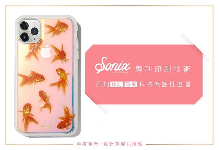 (複製)美國 Sonix iPhone 11 Pro Lagoon Tort 波光粼粼軍規防摔手機保護殼