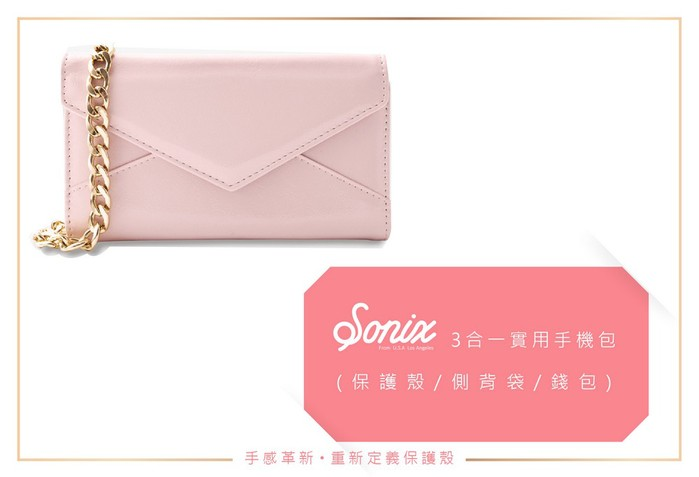 (複製)美國 Sonix iPhone 11 Pro Goldie 小金魚軍規防摔手機保護殼