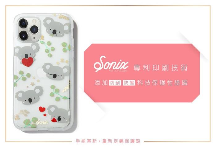 (複製)美國 Sonix iPhone 11 Pro 念念不忘-藍綠色軍規防摔手機保護殼