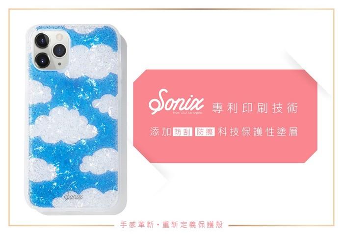(複製)美國 Sonix iPhone 11 Pro Neon Green 凡賽斯戀人-螢光綠軍規防摔手機保護殼