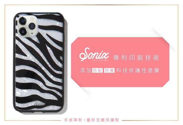 (複製)美國 Sonix|iPhone 11 Pro Day Dream 白日夢軍規防摔手機保護殼