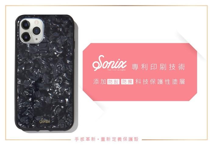 (複製)美國 Sonix|iPhone 11 Pro Zebra 可見一斑軍規防摔手機保護殼