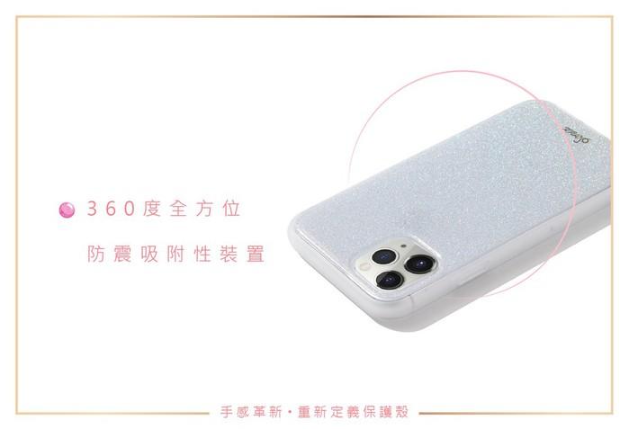 (複製)美國 Sonix iPhone 11 Pro Gold Glitter 耀眼星空-金軍規防摔手機保護殼