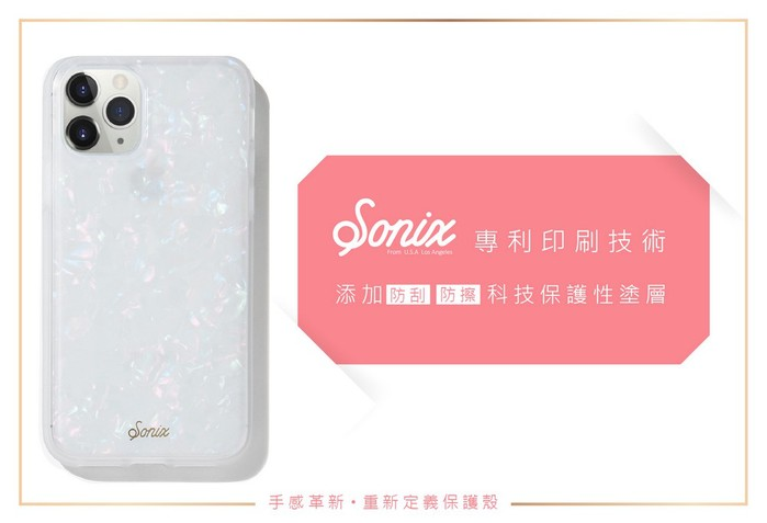 (複製)美國 Sonix|iPhone 11 Pro Rhinestone Cloudy 雨過天晴軍規防摔手機保護殼
