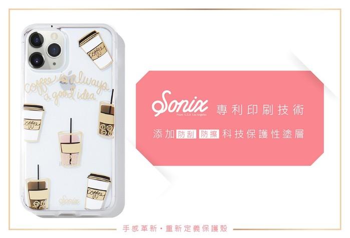 (複製)美國 Sonix|iPhone 11 Pro Watercolor Leopard 給我豹豹軍規防摔手機保護殼