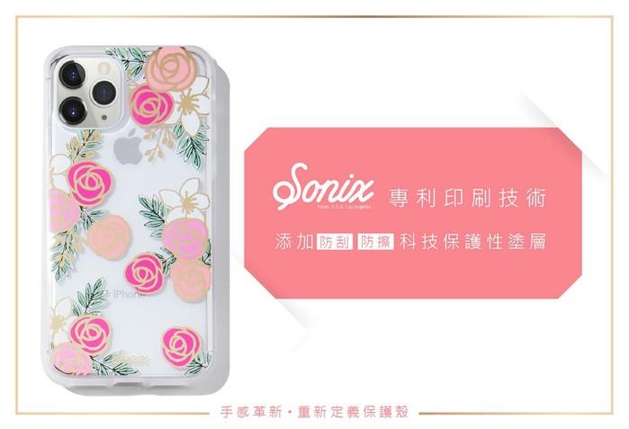(複製)美國 Sonix iPhone 11 Pro Coffee 咖啡因子軍規防摔手機保護殼