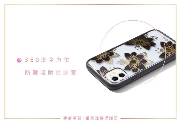 (複製)美國 Sonix|iPhone 11 Pro Gatsby Rose 瑰麗年代軍規防摔手機保護殼