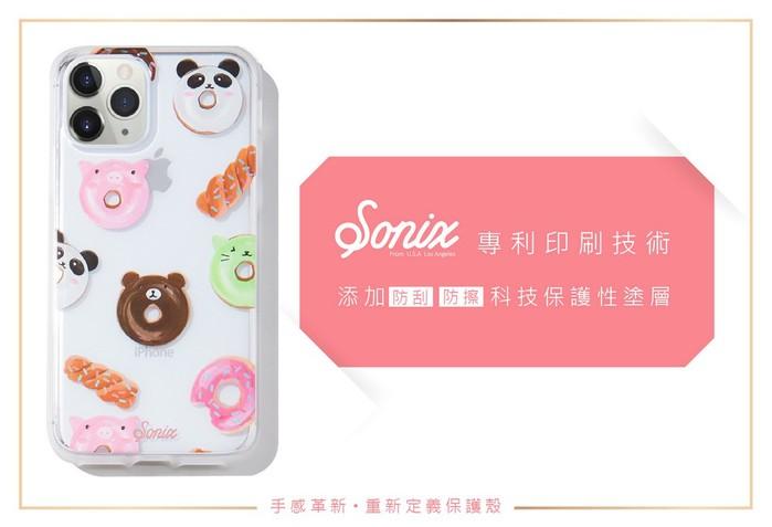 (複製)美國 Sonix|iPhone 11 Pro Desert Lily (Black) 沙漠百合-黑軍規防摔手機保護殼