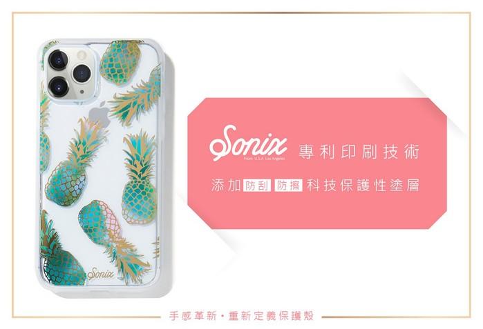 (複製)美國 Sonix|iPhone 11 Pro Spicy 就是椒情軍規防摔手機保護殼