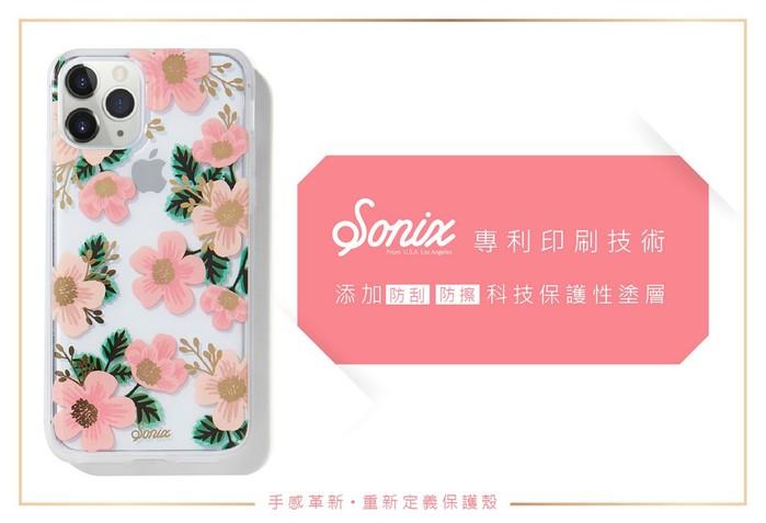 (複製)美國 Sonix|iPhone 11 Pro Liana Teal 果香鳳梨軍規防摔手機保護殼