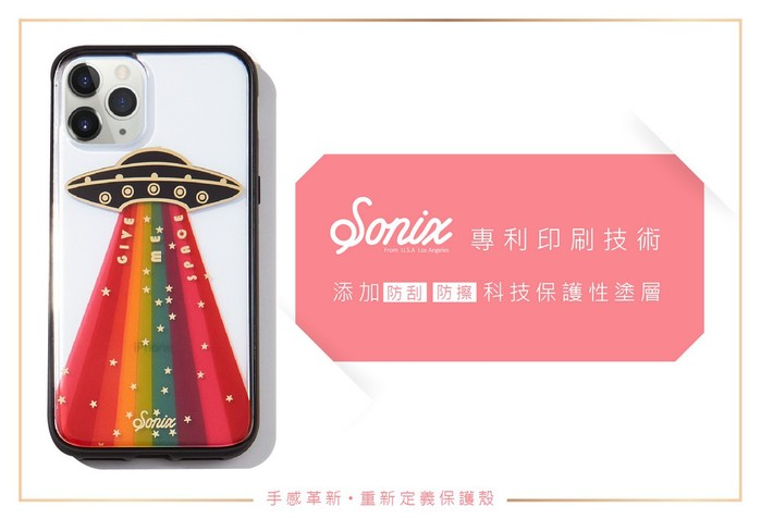 (複製)美國 Sonix|iPhone 11 Pro Prickly Pear 調皮仙人掌軍規防摔手機保護殼