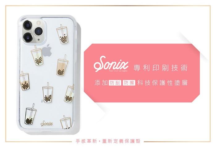 (複製)美國 Sonix|iPhone 11 Pro Give Me Space 太空膠囊軍規防摔手機保護殼
