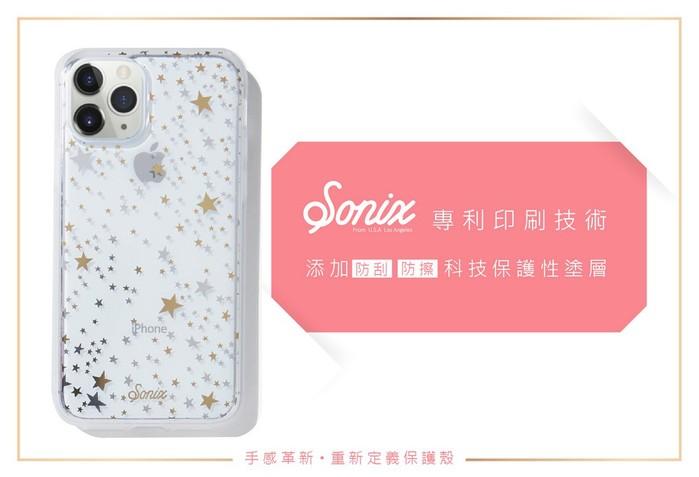 (複製)美國 Sonix|iPhone 11 Pro Bahama 金色雨林軍規防摔手機保護殼