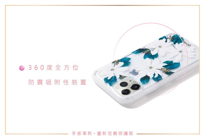 (複製)美國 Sonix iPhone 11 Pro Indigo 花靛青軍規防摔手機保護殼