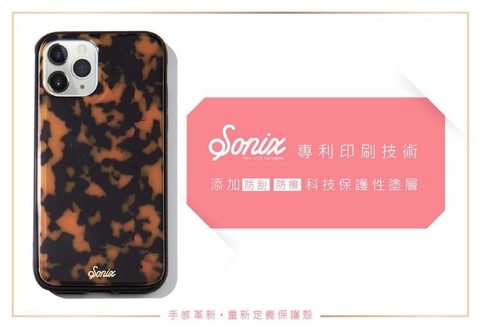 美國 Sonix|iPhone 11 Pro Agate 時尚同流軍規防摔手機保護殼