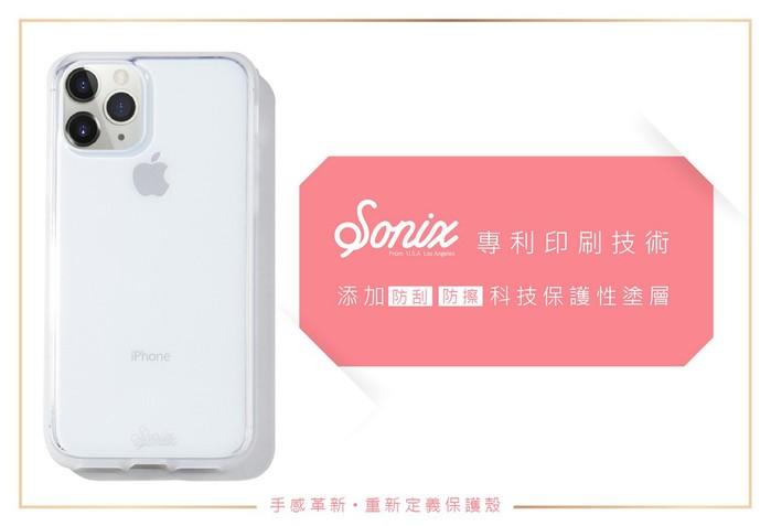 (複製)美國 Sonix|iPhone 11 Pro Brown Tort 琥珀豹動軍規防摔手機保護殼