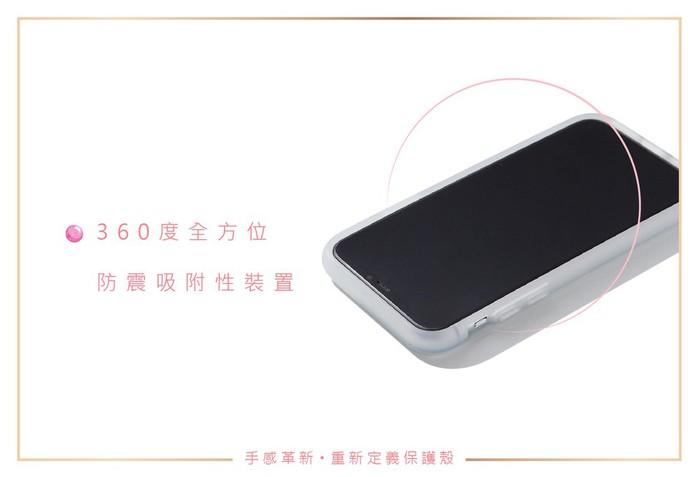 (複製)美國 Sonix|iPhone 11 Pro Clear 清新可麗軍規防摔手機保護殼