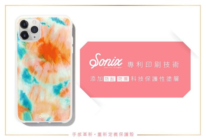 (複製)美國 Sonix iPhone 11 Pro Max Watermelon Glow 螢光釉彩軍規防摔手機保護殼