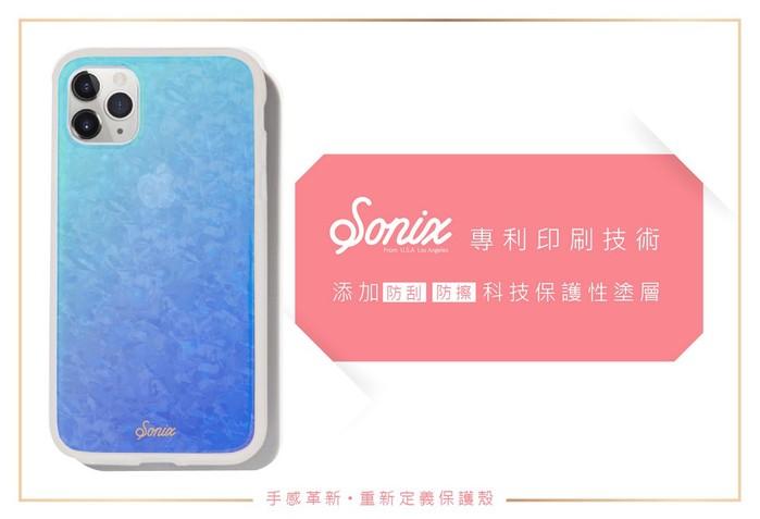 (複製)美國 Sonix iPhone 11 Pro Max Mary Jane 瑪莉珍軍規防摔手機保護殼