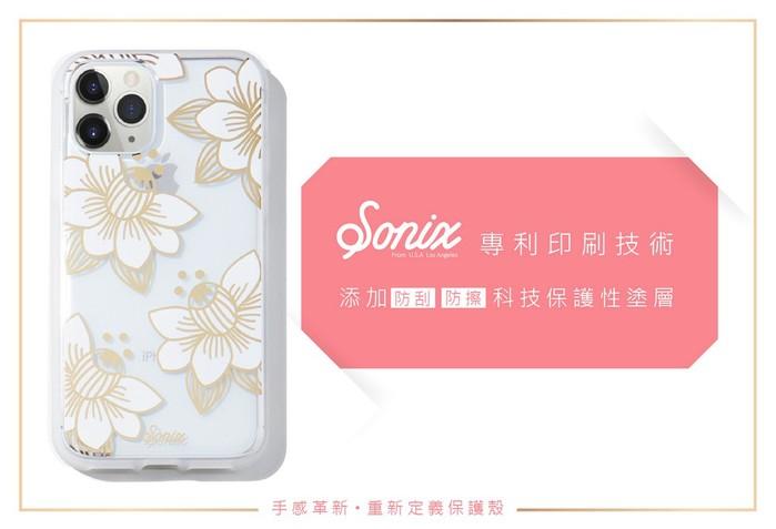 (複製)美國 Sonix iPhone 11 Pro Max Bahama 金色雨林軍規防摔手機保護殼
