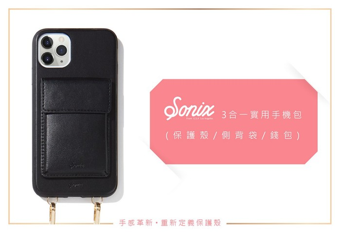 (複製)美國 Sonix iPhone 11 Pro Max Desert Lily (White) 沙漠百合-白軍規防摔手機保護殼