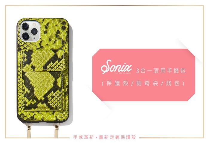 (複製)美國 Sonix|iPhone 11 Pro Max Tres Case Crossbody-Gray Python 凡賽斯戀人-灰軍規防摔手機保護殼