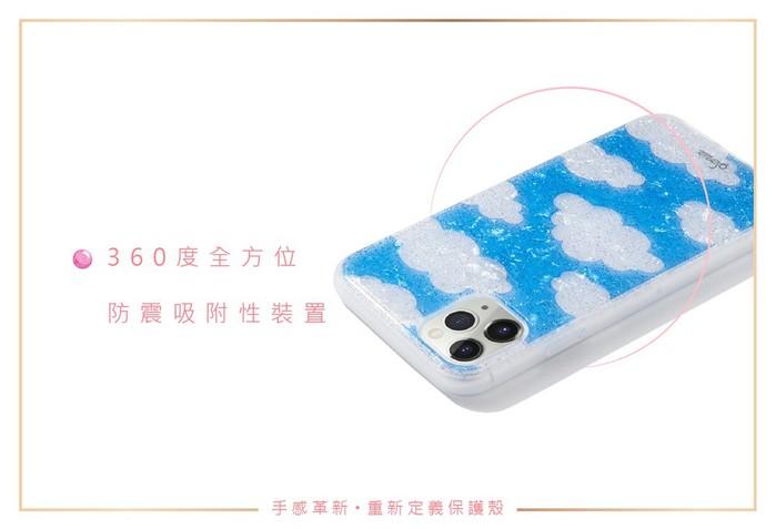 (複製)美國 Sonix iPhone 11 Pro Max Fuego 炙熱烈焰軍規防摔手機保護殼