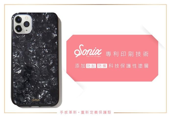 (複製)美國 Sonix iPhone 11 Pro Max Zebra 可見一斑軍規防摔手機保護殼