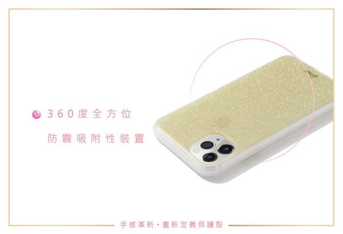 (複製)美國 Sonix|iPhone 11 Pro Max Black Pearl Tort 暗夜珍珠軍規防摔手機保護殼