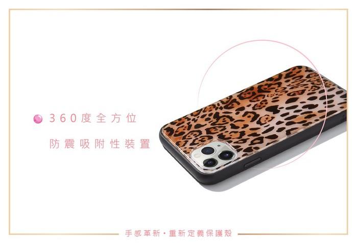 (複製)美國 Sonix|iPhone 11 Pro Max Pearl Tort 珍珠貝殼軍規防摔手機保護殼