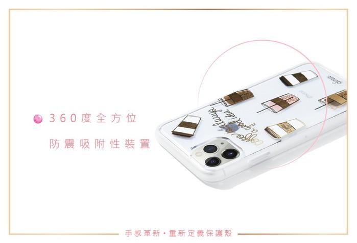 (複製)美國 Sonix|iPhone 11 Pro Max Watercolor Leopard 給我豹豹軍規防摔手機保護殼
