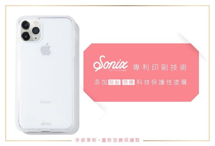 (複製)美國 Sonix|iPhone 11 Pro Max Coffee 咖啡因子軍規防摔手機保護殼