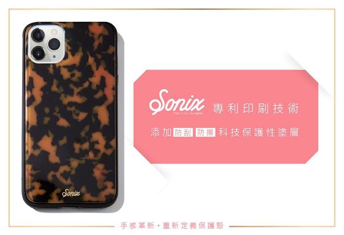 (複製)美國 Sonix|iPhone 11 Pro Max Clear 清新可麗軍規防摔手機保護殼