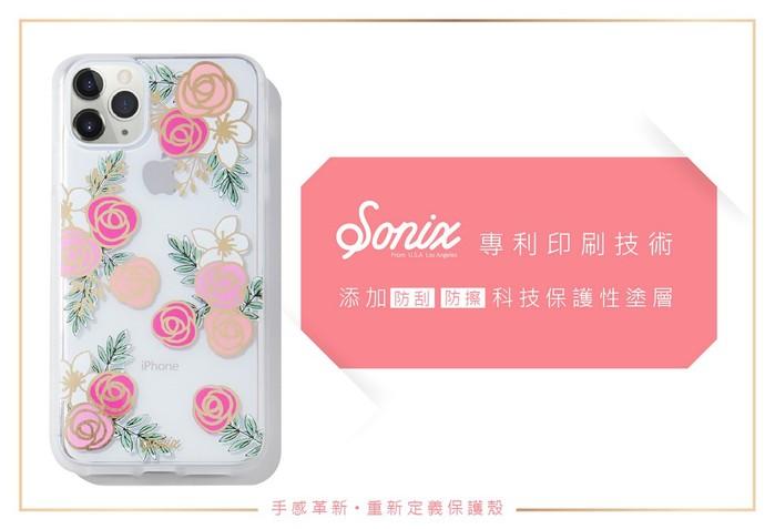 (複製)美國 Sonix|iPhone 11 Pro Max Brown Tort 琥珀豹動軍規防摔手機保護殼