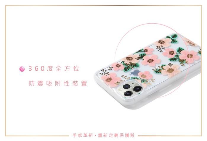 (複製)美國 Sonix|iPhone 11 Pro Max Liana Teal 果香鳳梨軍規防摔手機保護殼