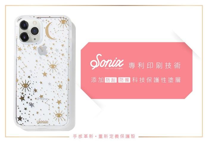 (複製)美國 Sonix iPhone 11 Pro Max Delilah 金迷花欉軍規防摔手機保護殼