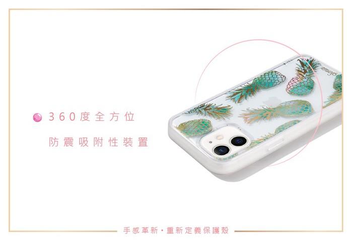(複製)美國 Sonix|iPhone 12 mini Clear Glow 白日螢光抗菌軍規防摔手機保護殼