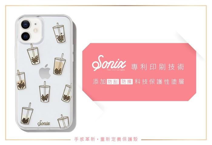 (複製)美國 Sonix|iPhone 12 mini Liana Teal 果香鳳梨抗菌軍規防摔手機保護殼