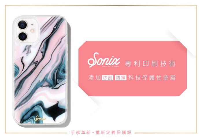 (複製)美國 Sonix|iPhone 12 mini Tokyo Wave 江戶日本抗菌軍規防摔手機保護殼