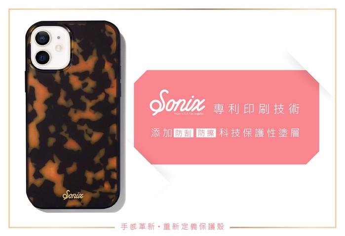 (複製)美國 Sonix|iPhone 12 mini Blush Quartz 石英腮紅抗菌軍規防摔手機保護殼