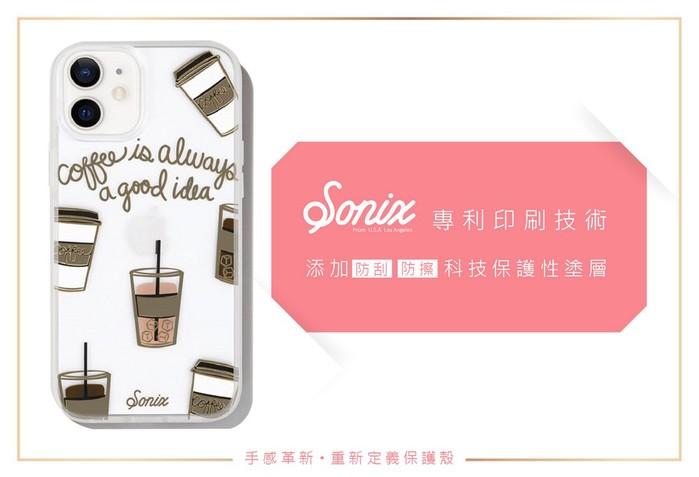 (複製)美國 Sonix|iPhone 12 mini Give Me Space 太空膠囊抗菌軍規防摔手機保護殼