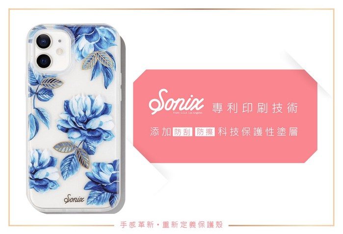 (複製)美國 Sonix|iPhone 12 mini Coffee 咖啡因子抗菌軍規防摔手機保護殼