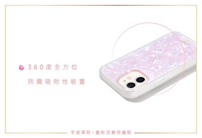 (複製)美國 Sonix|iPhone 12 mini Indigo 花靛青抗菌軍規防摔手機保護殼